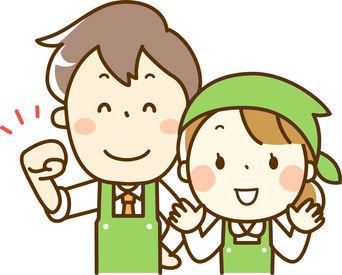 株式会社マイナビ アルバイト紹介フロント ※勤務地:横浜市西区エリアの画像・写真