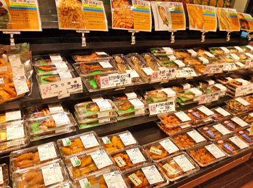 魚惣菜焼魚屋さん 勤務地:イオン熱田店 (株式会社ホワイト企画)の画像・写真