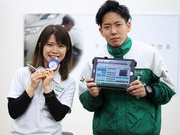 ブリヂストンリテールジャパン株式会社 北日本支社の画像・写真