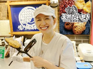 鳴門鯛焼本舗 阪急伊丹駅前店の画像・写真