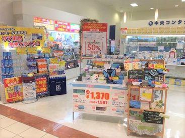 中央コンタクト イオンモール新居浜店の画像・写真