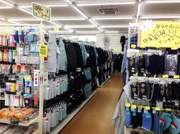 コーユーユニフォーム 行橋店の画像・写真