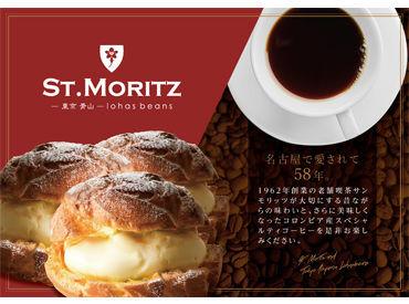 サンモリッツ ST.MORITZ ※2020年12月15日NEW OPENの画像・写真