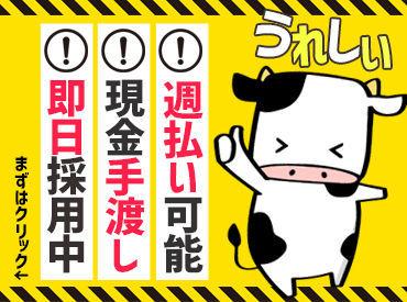ジャパンセキュリティ株式会社の画像・写真