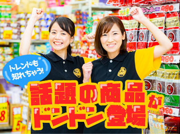 MEGAドン・キホーテ 関マーゴ店の画像・写真