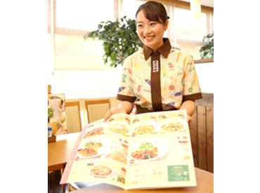 株式会社ココスジャパンの画像・写真