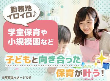 ベルサンテスタッフ株式会社 京都支社の画像・写真