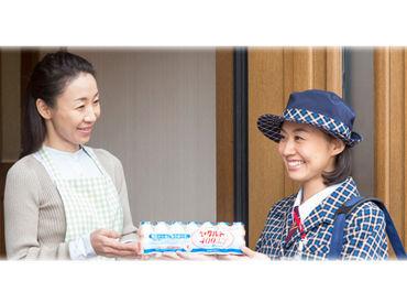 大阪東部ヤクルト販売株式会社の画像・写真