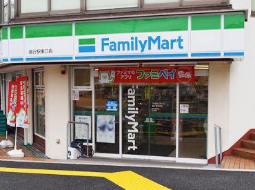 ファミリーマート善行駅東口店の画像・写真