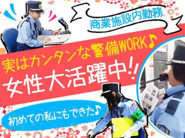 東洋ワークセキュリティ株式会社 いわき営業所の画像・写真