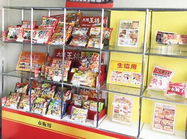 株式会社イートアンドフーズ 関西工場の画像・写真