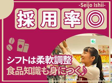 株式会社成城石井の画像・写真