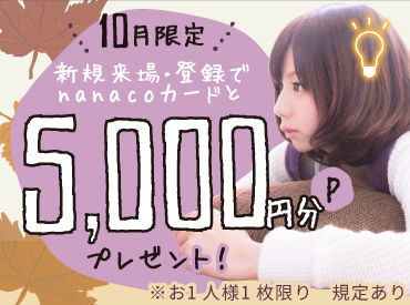 日研トータルソーシング株式会社 高松事業所の画像・写真