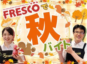 FRESCO(フレスコ) 淀駅店の画像・写真