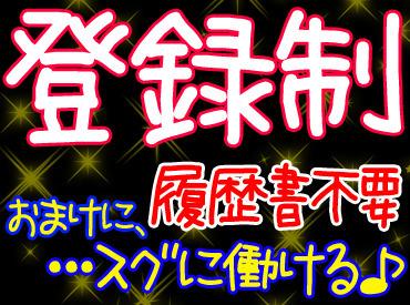 株式会社リージェンシー 大阪支店/OKMB210618001Rの画像・写真