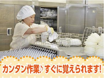 エームサービスジャパン株式会社4357の画像・写真